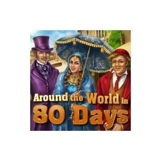 80日間 世界一周【ダウンロード版】