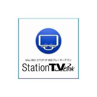 Mac向け DTCP-IPプレーヤーアプリ StationTV Link【ダウンロード版】