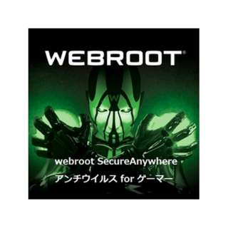 Webroot SecureAnywhere AntiVirus for Gamer 1年版【ダウンロード版】