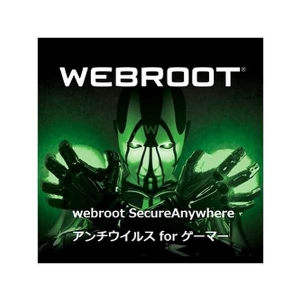 Webroot SecureAnywhere AntiVirus for Gamer 1年版【ダウンロード版】