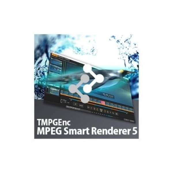 TMPGEnc MPEG Smart Renderer 5【ダウンロード版】