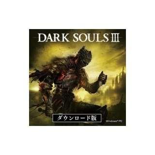 DARK SOULS III【ダウンロード版】