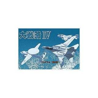 復刻版・大戦略IV【ダウンロード版】