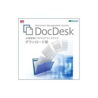 DocDesk ダウンロード【ダウンロード版】