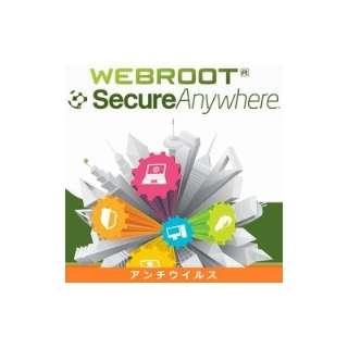 SecureAnywhere アンチウイルス 3台 1年版【ダウンロード版】