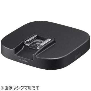 FLASH USB DOCK【フラッシュ専用アクセサリー】 FD-11(キヤノン用)