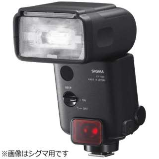 ELECTRONIC FLASH EF-630(ニコン用)