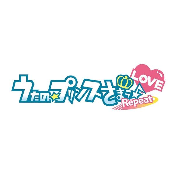 うたの☆プリンスさまっ♪Repeat LOVE [初回限定 Shining LOVE BOX]