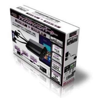 変換・延長ケーブル UP QUEEN ブラック SD-UPVH1 [HDMI⇔VGA]