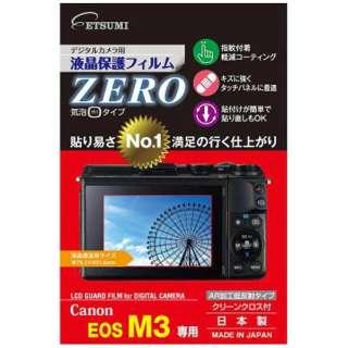 E-7337 液晶保護フィルムZERO キヤノン EOS M3
