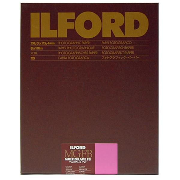 イルフォード マルチグレードFBウォームトーン 1K Glossy光沢 六切8×10インチ 25枚入 MGFBWT 1K 8X10 25 BX
