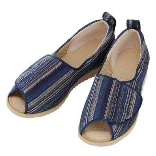 【ケアシューズ】オープン和(なごみ)(3L/青(縞))《両足》