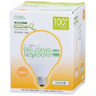 電球型蛍光灯 G型 100Wタイプ EFG25EL20N 電球色