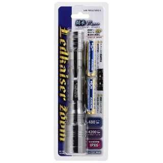 LHA-YKS321WSZ-S 懐中電灯 Ledkaiser zoom [LED /単3乾電池×2 /防水]