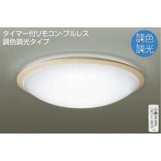 DCL-39441 LEDシーリングライト ホワイトアッシュ [8畳 /昼光色~電球色 /リモコン付き]