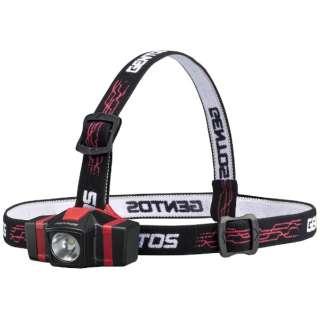 GD-702D ヘッドライト [LED /単3乾電池×1]