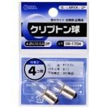 SL-L4850K/2P 電球クリプトン球 クリア [P13.5s /2個 /豆電球形]
