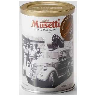 クレミッシモ コーヒーパウダー (125g缶) MG125-CR