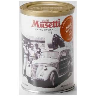 ロッサ コーヒーパウダー (125g缶) MG125-RO