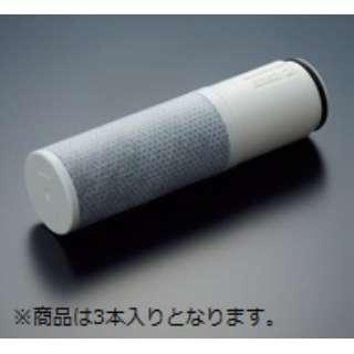 浄水カートリッジ (高性能タイプ/3個入) TH658-3
