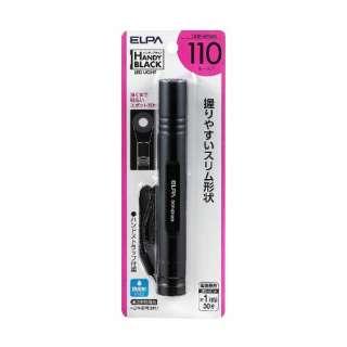 DOP-EP203 懐中電灯 [LED /単3乾電池×2 /防水]