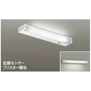 DXL-81188B キッチン照明 白塗装 [昼光色 /LED /要電気工事]