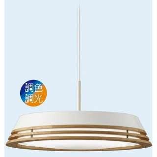 DXL-81171 LED調色調光ペンダントライト [8畳 /昼光色~電球色 /リモコン付き]