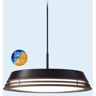 DXL-81170 LED調色調光ペンダントライト [8畳 /昼光色~電球色 /リモコン付き]