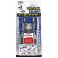 Conversion plug Sasuke / clear WP-82M for foreign countries