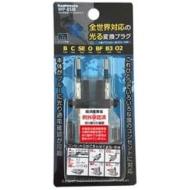 Sasuke WP-85M where conversion plug for foreign countries shines