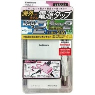 Two shares of Power Tap 2USB3 .1A WM-4 for foreign countries
