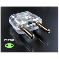 Conversion plug SE type WP-55F which glitters for foreign countries