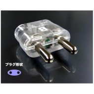 Conversion plug B type WP-52F which glitters for foreign countries