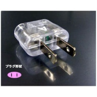 Conversion plug A type WP-51F which glitters for foreign countries