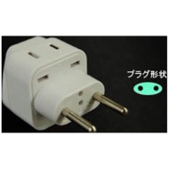 Two shares of conversion plug C type WP-14 for foreign countries