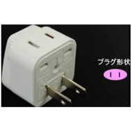 Two shares of conversion plug A type WP-13 for foreign countries