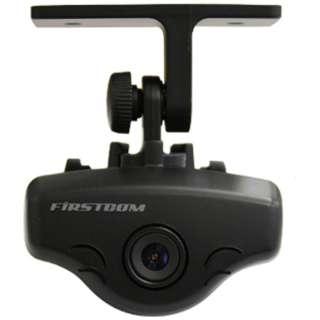 ドライブレコーダー FIRSTCOM FC-DR707PLUS [一体型 /HD(100万画素)]