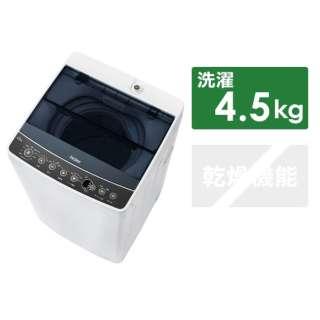JW-C45A-K 全自動洗濯機 Joy Series ブラック [洗濯4.5kg /乾燥機能無 /上開き]