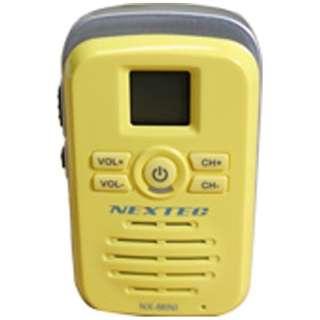 交互20ch対応 特定小電力トランシーバー(イエロー/1台) NX-MINIYW