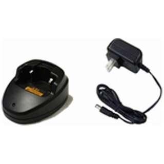 FC-G20R用 充電器&ACアダプタセット FC-G20RBC