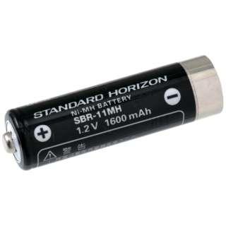 ニッケル水素電池 SBR11MH