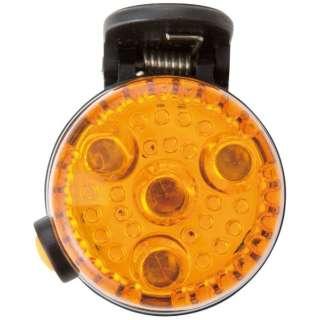 2WAY LED安全ライト オレンジ SL02O