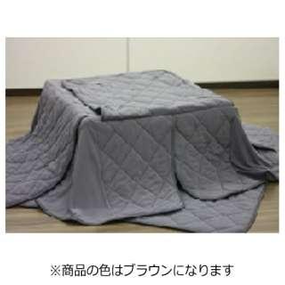 こたつ布団 [対応天板サイズ:約65×65cm /正方形]
