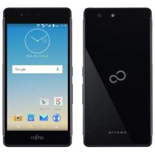 【防水・ワンセグ・おサイフケータイ対応】ARROWS M03 ブラック 「FARM06102」 Android6.0・5.0型・メモリ/ストレージ: 2GB/16GB nanoSIMx1 SIMフリースマートフォン