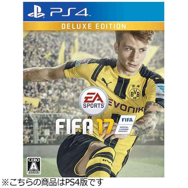 FIFA 17 DELUXE EDITION【PS4ゲームソフト】