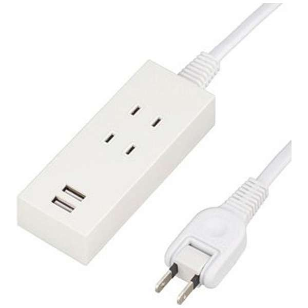 USB充電ポート付きOAタップ(1.5m) 2AC+2USB2.1A(ホワイト) Y024015WH2U