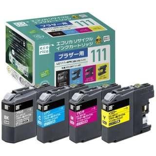 ECI-BR111-4P リサイクルインクカートリッジ 【ブラザー用  LC111-4PK互換】 4色