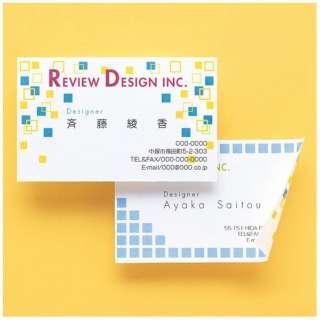 マルチ名刺カード(厚手・100カード分)[各種プリンタ /A4サイズ /10シート 10面] 白 JP-MCMT02N
