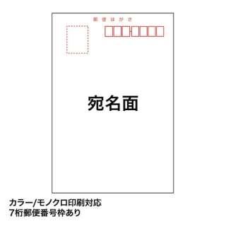 カラーレーザー用フォト光沢はがき[カラーレーザー /はがきサイズ /25枚] LBP-HK25KN
