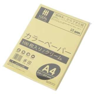 カラーコピー用紙A4サイズ100枚 イエロー CPY101